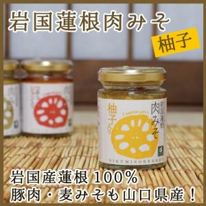 岩国蓮根肉みそ 柚子 山口 岩国 味噌 お土産 choshuen-y