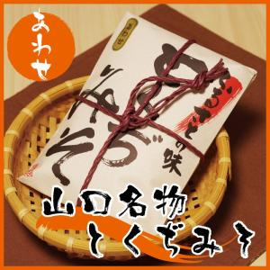 とくぢみそ 合わせ 山口県産 徳地 味噌 お土産 |choshuen-y