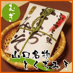 とくぢみそ むぎ 山口県産 徳地 味噌 お土産 |choshuen-y