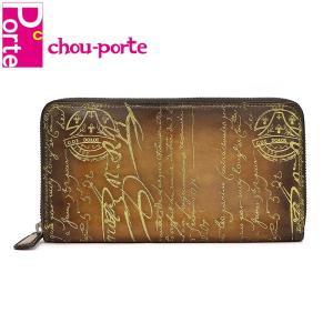 美しいパティーヌが施された、ベルルッティの長財布「ITAUBA」のご紹介です。 ベルルッティの革は通...