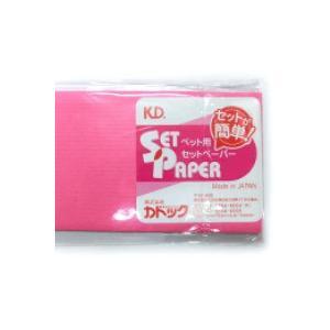 カドック セットペーパー ピンク 100枚【犬 トリミング】 chouchou-place