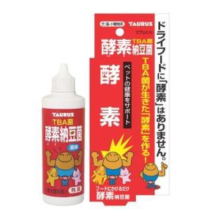 トーラス TBA酵素納豆菌 100ml【犬 猫 小動物 サプリメント】|chouchou-place