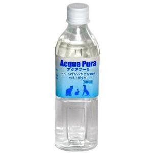 【まとめ買い】アクアプーラ ペットの純水 500ml【犬 猫 小動物】(24個入)|chouchou-place