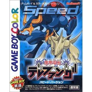 【新品】GB 携帯電獣テレファング/スピード(ゲームボーイカラー) chouchou-place