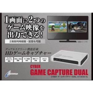 【新品】ゲームキャプチャー DUAL chouchou-place