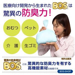 うんちが臭わない袋BOS ペット用 L 90枚【糞 処理袋】|chouchou-place|02