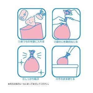 うんちが臭わない袋BOS ペット用 L 90枚【糞 処理袋】|chouchou-place|03