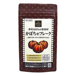 ホワイトフォックス プレミックス お野菜フレーク かぼちゃ 30g|chouchou-place