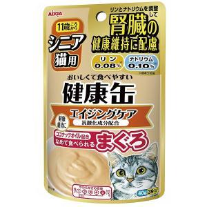 アイシア シニア猫用 健康缶パウチ エイジングケア 40g