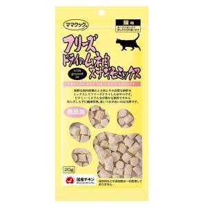 ママクック フリーズドライのムネ肉スナギモ ミックス 猫用 20g【猫 おやつ 国産】|chouchou-place