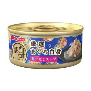 日清ペットフード 懐石缶 厳選まぐろ白身 魚介だしスープ 60g