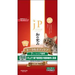 JPスタイル 7歳以上のシニア猫用 1kg