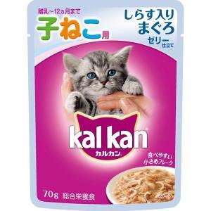 カルカンウィスカス 味わいセレクト しらす入りまぐろ 子猫用 70g