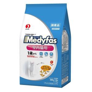 メディファス 室内猫用 1歳から チキン&フィッシュ味 1.4kg 280g×5袋  イージャパンモール