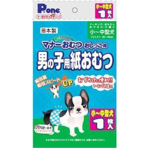 第一衛材 P.one マナーおむつ 男の子用紙おむつ プチ 小〜中型犬 (1枚) おしっこ用 犬用オムツの商品画像 ナビ