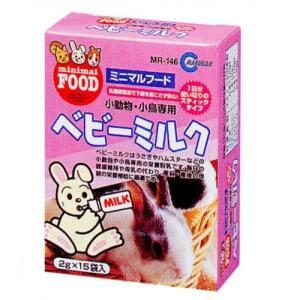 マルカン ベビーミルク2G×15 chouchou-place
