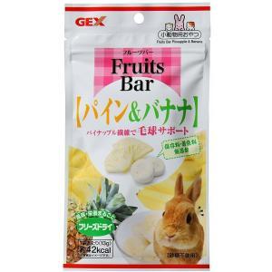 GEX Fruits Bar パイン&バナナ【うさぎ 小動物 おやつ】 chouchou-place