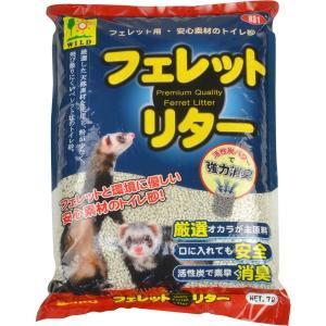 三晃 フェレット・リター 7Lの関連商品7