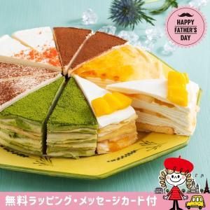 ハロウィン プレゼント ギフト お菓子 スイーツ 2019 ケーキ ミルクレープ 内祝い 送料無料 手作りミルクレープセット 6種12個 季節(モンブラン)限定入|chouchoucrepe-gift