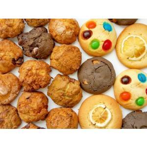 ☆全て手作りなので一つ一つが愛しく 子供を送り出す気持ちで皆様にお届けしています☆   クッキーの種...
