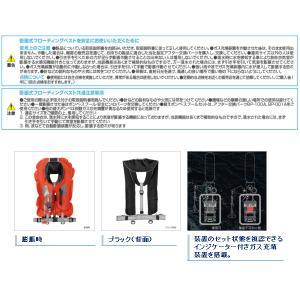≪18年3月新商品!≫ シマノ ラフトエアジャ...の詳細画像2