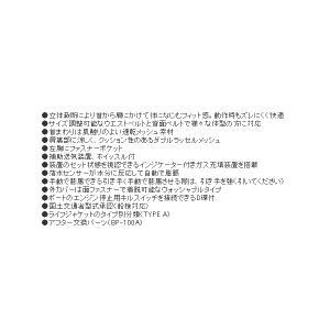≪18年3月新商品!≫ シマノ ラフトエアジャ...の詳細画像3