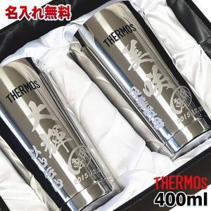 ●約280×230×90mm ●材質:本体:ステンレス鋼 ●本体(約400ml)(口径:79mm)(...