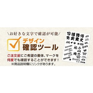 280ml【名入れ彫刻】サーモス真空断熱オフィスマグ/JCP-280|choukokudou|04