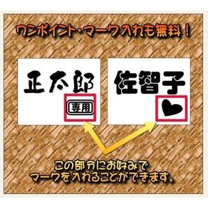 280ml【名入れ彫刻】サーモス真空断熱オフィスマグ/JCP-280|choukokudou|05
