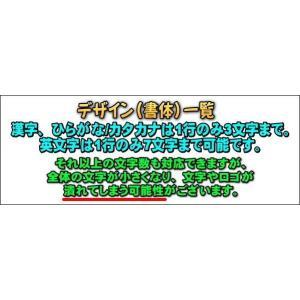 ★浮き彫り!★美濃焼!黒地に白の彫刻が美しい!230ml陶器製マグカップ【名入れ彫刻】|choukokudou|06