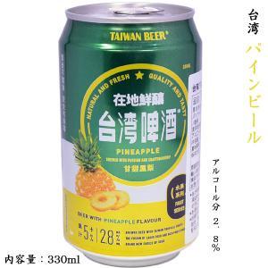 台湾パインビール(発泡酒) 2.8度 choukyusijou