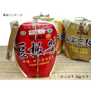 豆板醤 中国四川省 ピー県豆板醤 1kg 古望坊
