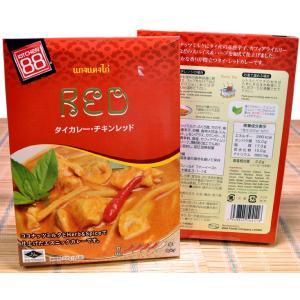 【世界のカレーシリーズ】タイ風レッドチキンカレー Thai RedChicken Curry  たっ...