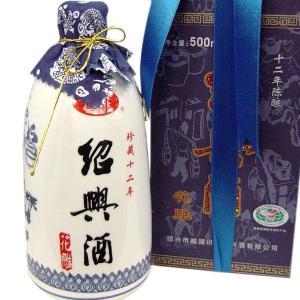 紹興酒 越王台花雕王(十二年珍蔵) choukyusijou