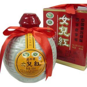 紹興酒 女児紅(五年) choukyusijou