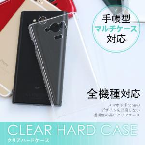 クリアケース HTC u11 u12 u12+ カバー スマホケース スライド ハードケース クリア 透明 ケース エイチティーシー スマホカバーsimフリー choupet