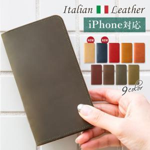 iPhone11 ケース iPhone XR iPhone8 iPhone7 iphoneケース iPhone11pro 手帳型 イタリアンレザー スマホケース 本革ケース カバー 横 アイフォン おしゃれ|choupet