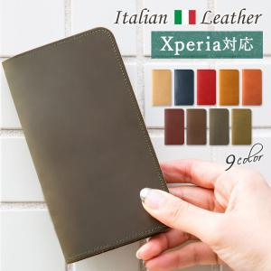 Xperia8 Xperia5 Xperia xz3 ケース 本革ケース スマホケース 手帳型 xz1 z5 エクスペリア イタリアンレザー おしゃれ 日本製 スマホカバー|choupet