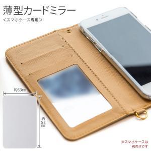 スマホミラー 鏡 薄型 カード 手帳型 スマホケース 手帳型 ケース 手帳 手帳ケース