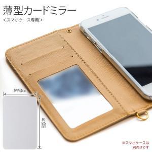 スマホミラー 鏡 薄型 カード 手帳型 スマホケース 手帳型 ケース 手帳 手帳ケース|choupet
