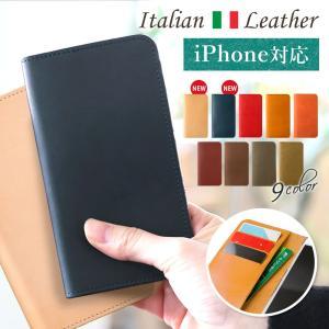 iPhone11 ケース iPhone XR iPhone8 iPhone7 iphoneケース i...