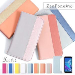 ZenFone max pro m2 ケース 手帳型 m1 zenfone5 plus スマホケース...
