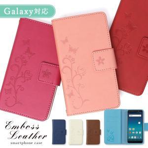 Galaxy a30 s9 ケース カバー スマホケース 手帳型 s10+ s10e feel2 s7 edge ギャラクシー ノート レザー調 おしゃれ スマホカバー simフリー 花柄|choupet