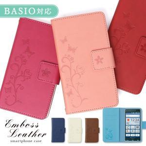 BASIO BASIO4 BASIO3 KYV47 KYV43 KYV32 スマホケース 手帳型 ベイシオ 京セラ レザー調 おしゃれ スマホカバー カバー 花柄|choupet