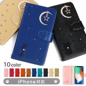 iPhone11 ケース iPhone XR iPhone8 iPhone7 iphoneケース iPhone11pro 手帳 iphone スマホケース 手帳型 カバー 横 アイフォン おしゃれ 猫 ねこ choupet