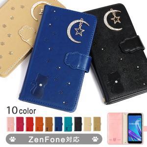 ZenFone max pro m2 ケース 手帳型 m1 zenfone5 plus スマホケース ゼンフォン マックス レザー調 おしゃれ スマホカバー カバー simフリー 猫 ねこ choupet
