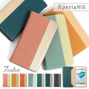 Xperia8 Xperia5 Xperia xz3 ケース スマホケース 手帳型 xz1 z5 エクスペリア レザー調 おしゃれ スマホカバー カバー|choupet
