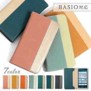BASIO BASIO4 BASIO3 KYV47 KYV43 KYV32 スマホケース 手帳型 ベイシオ 京セラ レザー調 おしゃれ スマホカバー カバー|choupet