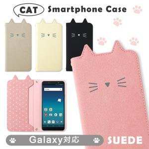 Galaxy note20 ultra ケース galaxy s20 a41 a51 a20 s9 a7 s8 a21 スマホケース 手帳型 おしゃれ ギャラクシーa41 ギャラクシーa20 ドコモ ネコ 猫 かわいい|choupet