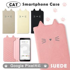 Google Pixel 4a ケース 手帳型 google pixel 5 ケース google pixel 4a 5g 3a ケース おしゃれ グーグルピクセル4a カバー ネコ 猫 かわいい|choupet